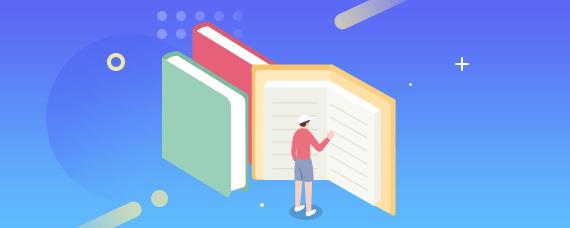 2019年6月全国网络教育统考考试时间及考试安排