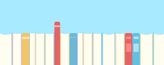 關于公布2019年6月網絡教育統考成績的通知