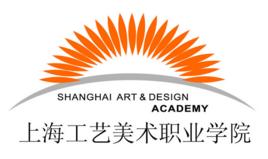 上海工藝美術職業學院