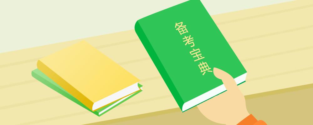 上海大学自考本科学士学位申请相关规定