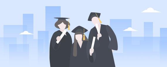 北京中医药大年夜学搜集教导2019年授予学士学位学员名单公示