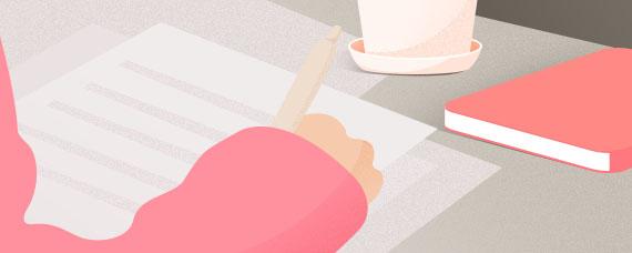 网络教育统考准考证如何打印和领取