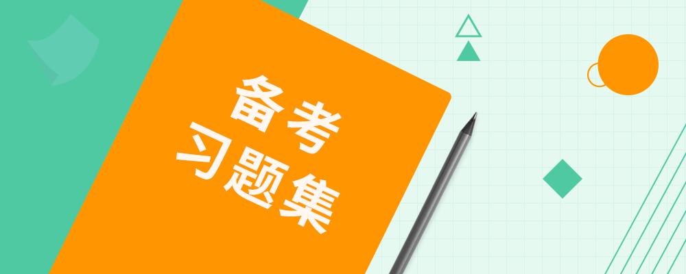 2019年10月云南自考準考證打印時間考前一周