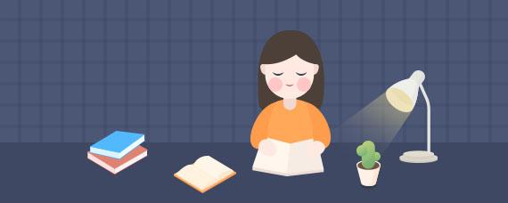 2019年四川成人高考准考证打印时间10月中下旬
