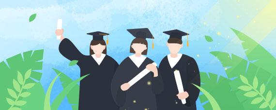 自考毕业论文(设计)考核主要考什么