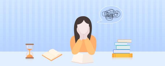 自考本科能拿到学士学位证书吗?