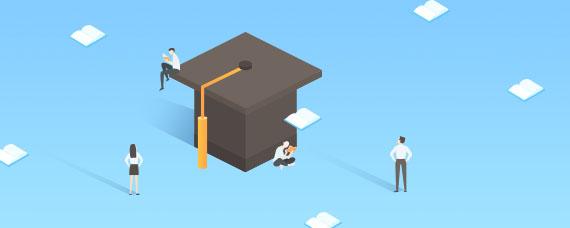 2019年10月內蒙古自考有哪些學校和專業可以報考