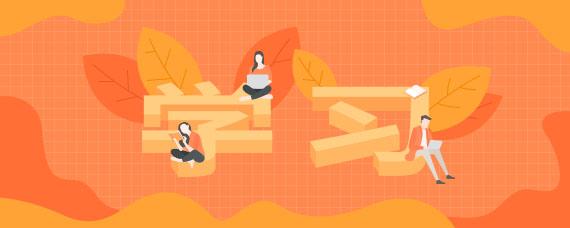 重慶學習中心關于2019年11月課程考試的通知