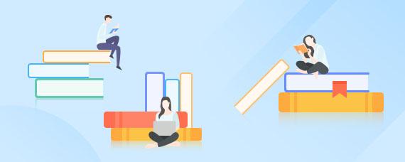 湖北省2020年4月高等教育自学考试教材、大纲使用情况