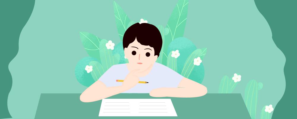 2020年1月湖南省自考计算机化测验课程安排及教材目次
