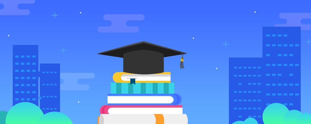 成都工业学院关于2019年自考本科毕业生学士学位申报工作的通知