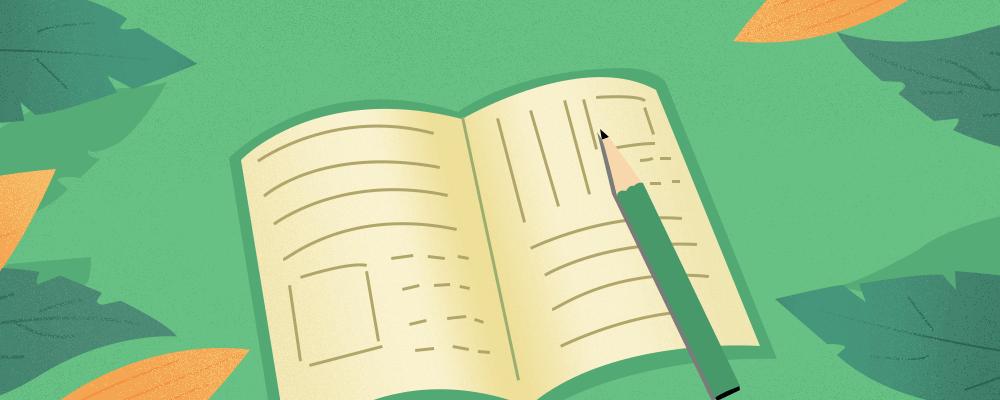 自考英语(二)评分原则和标准是什么?