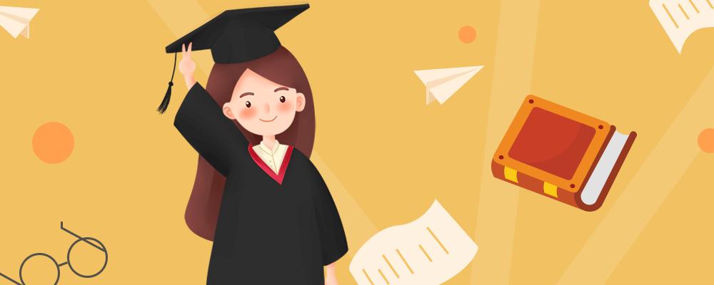 自考专升本毕业容易吗?