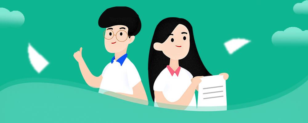 華南理工大學2020年春季招生報名入口