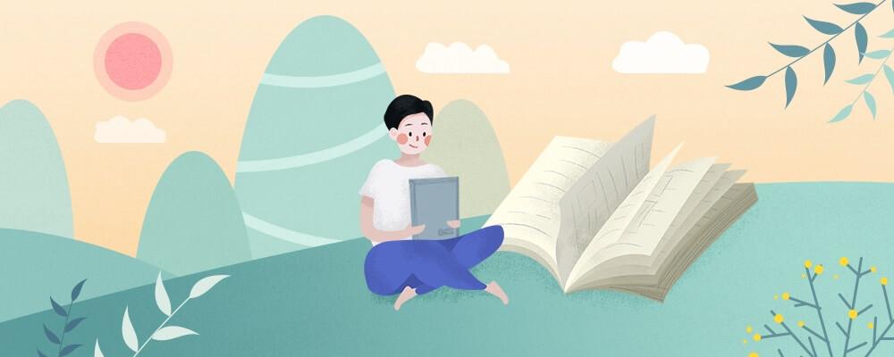江蘇省2020年1月自學考試準考證打印溫馨提示