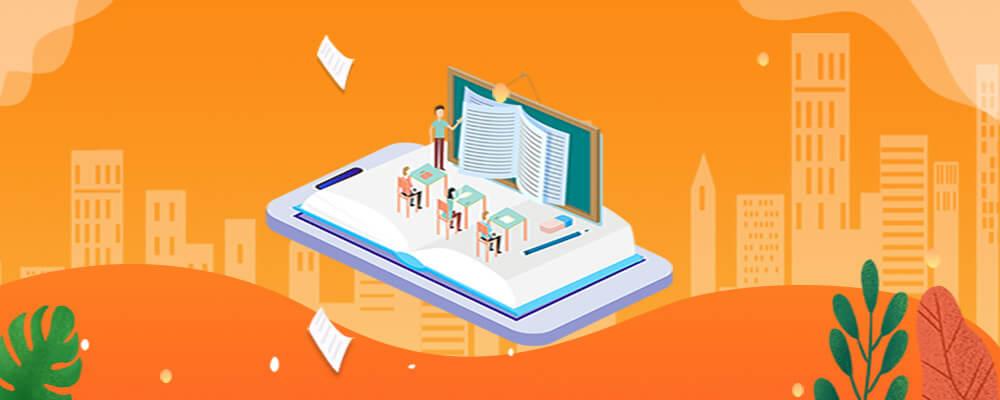 教育部2020年取消网络教育专升本是真的吗?