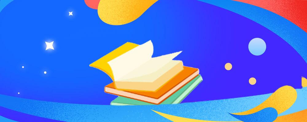 2020年网络教育学历有什么用处?