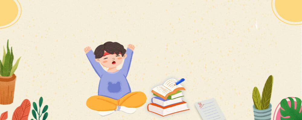 廣西省2020年10月自考課程考試時間安排