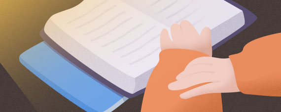 青海省2020年自學考試報考簡章