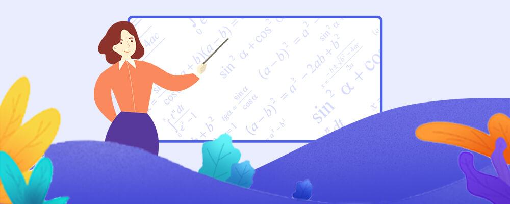 对外经济贸易大学网络教育2020春季入学测试考试时间