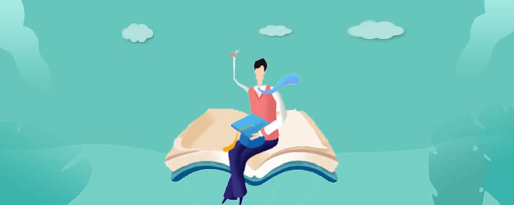郑州大学现代远程教育2020年春季入学测试考试时间