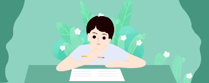 枣庄学院成人高等教育2020年招生简章