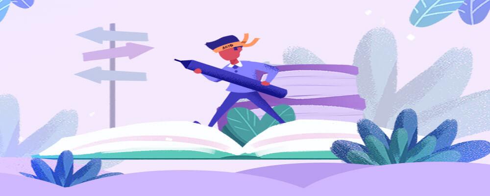 2020年自考英语二必背范文:面试经验