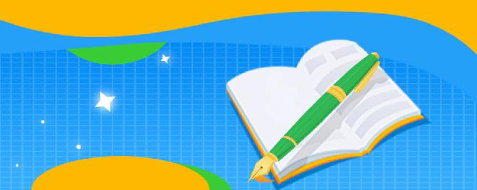 成考学历究竟有什么用呢?
