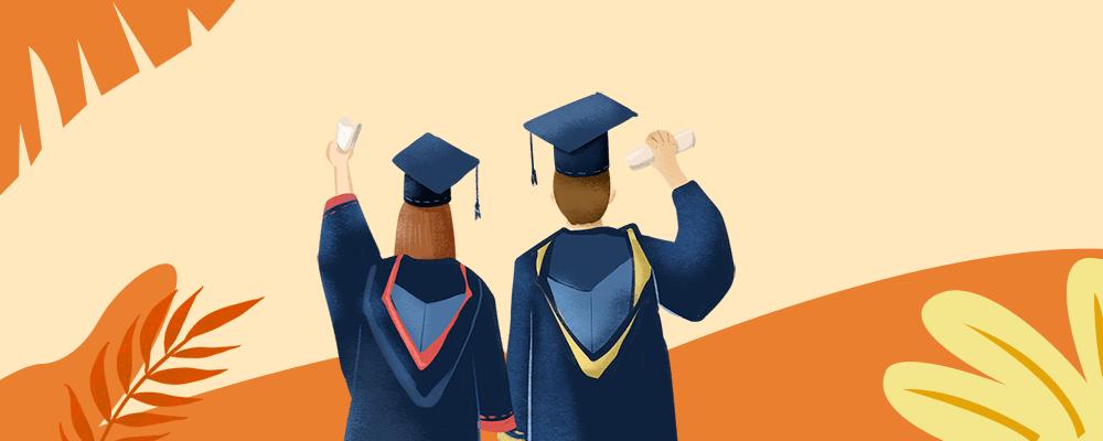 西华大学自考本科学士学位如何授予?