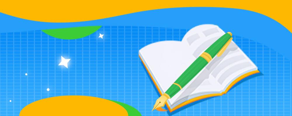 西北工业大学远程教育2020年专升本大学英语入学测试试卷结构