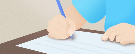 2020乐山职业技术学院单招考试(专业知识测试一)考试样题