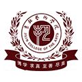 吉林艺术学院自考招生简章_报名_专科本科专业_自考办电话