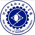 河北机电职业技术学院继续教育培训部