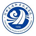 河北交通职业技术学院成人教育部