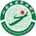 山西旅游职业学院成人教育学院
