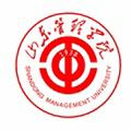 山东管理学院继续教育学院