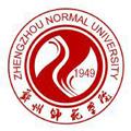 郑州师范学院继续教育学院