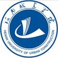 河南城建学院继续教育学院