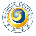 黃淮學院繼續教育學院