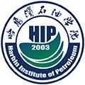 哈尔滨石油学院继续教育学院