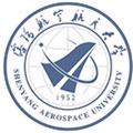 沈陽航空航天大學繼續教育學院