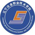 辽宁冶金职业技术学院继续教育学院