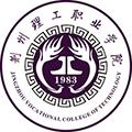 荆州理工职业学院继续教育学院