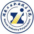湖南工业职业技术学院继续教育学院