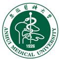 安徽医科大学继续教育学院
