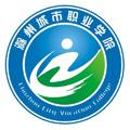 滁州城市职业学院继续教育中心