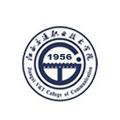 江西交通职业技术学院成人教育部