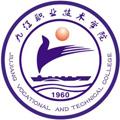 九江职业技术学院九江职业技术学院