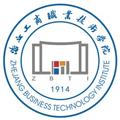 浙江工商职业技术学院继续教育学院