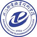 浙江邮电职业技术学院继续教育学院